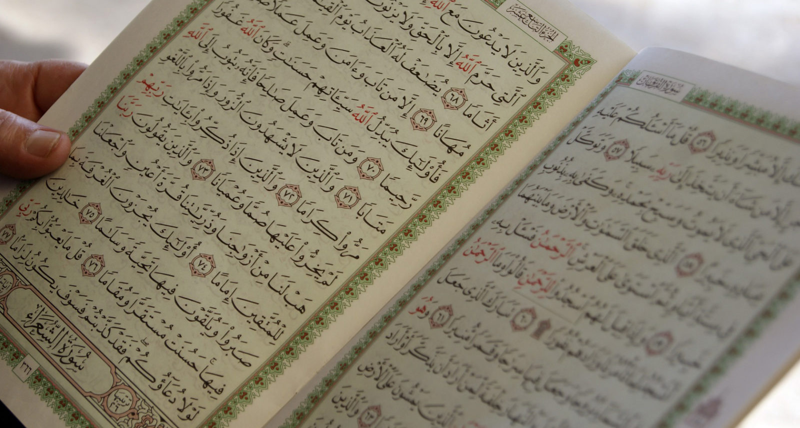 Koran-pagina's