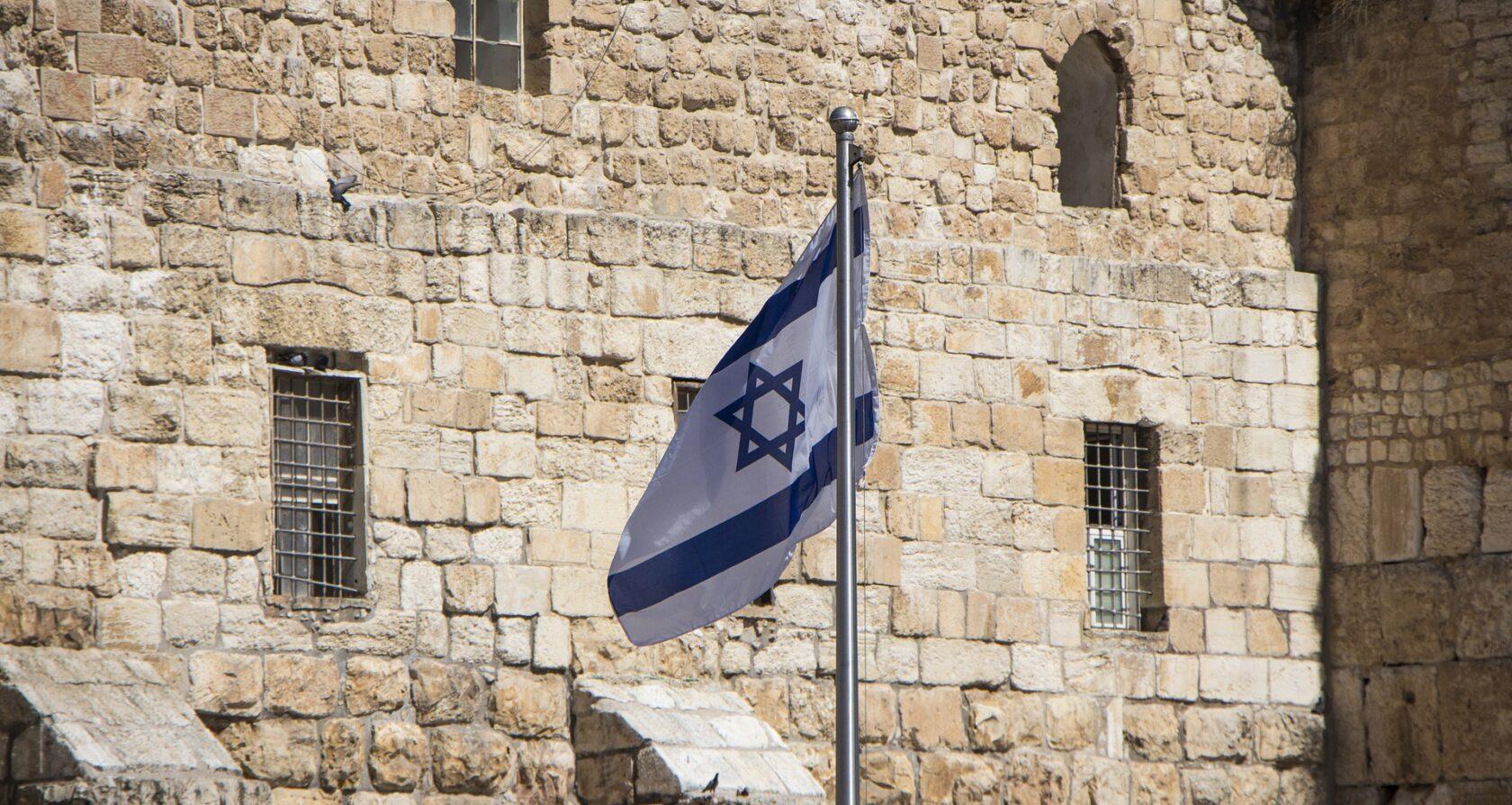 israel-3326146_1920