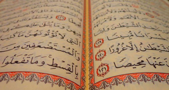 quran-3269221_1920