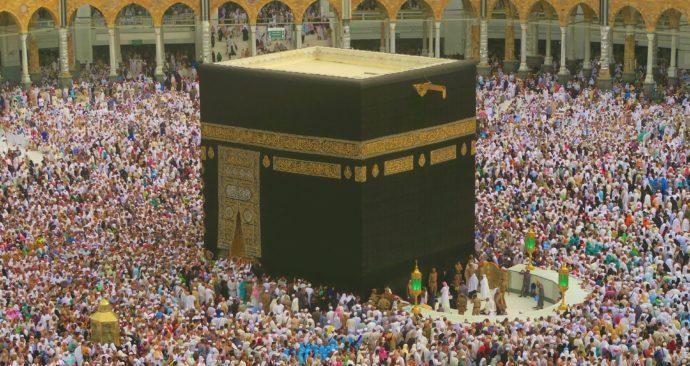 kaaba-3635723_1920