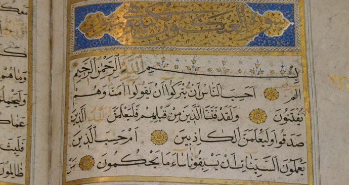 quran-586569_1920