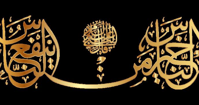 hadith-1751002