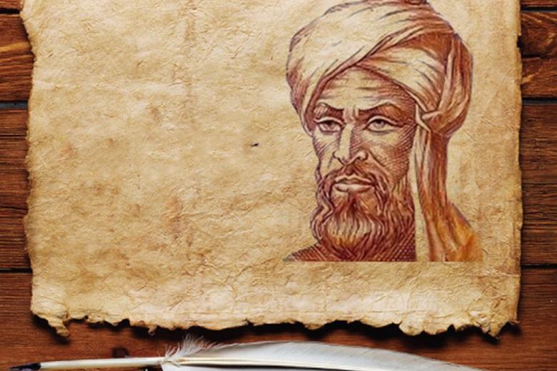 Ibn-Taymiyya