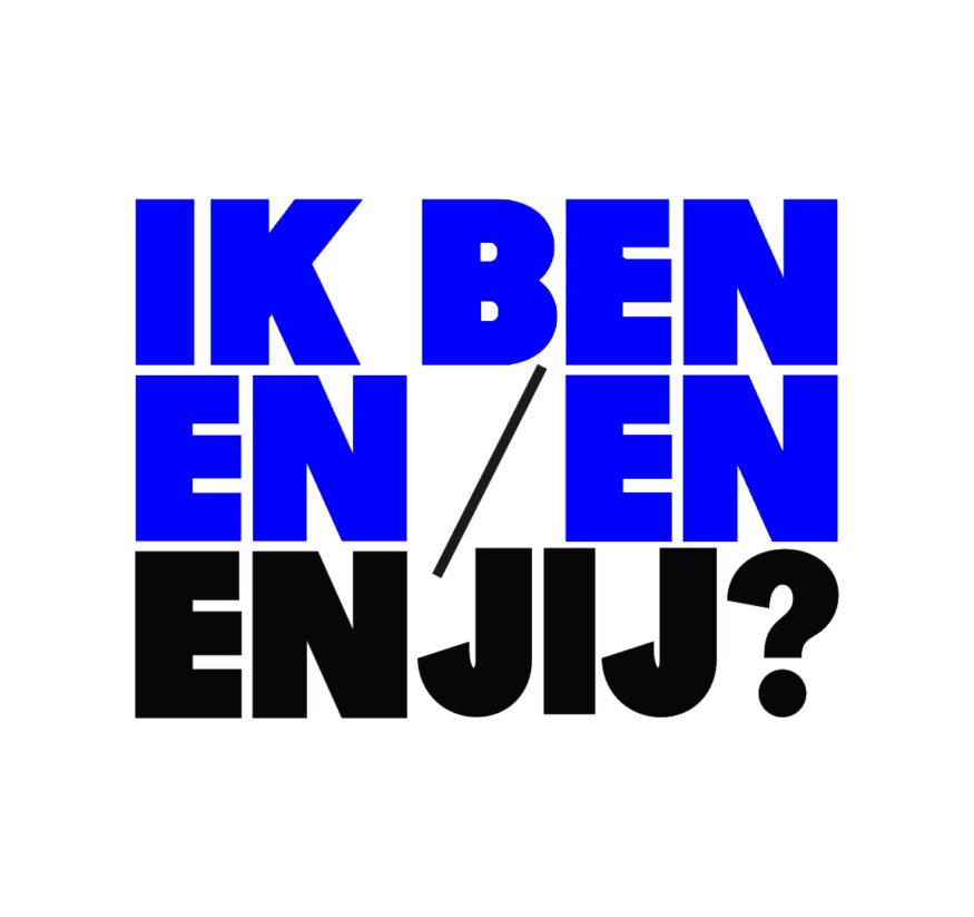 Logo-alleen tekst