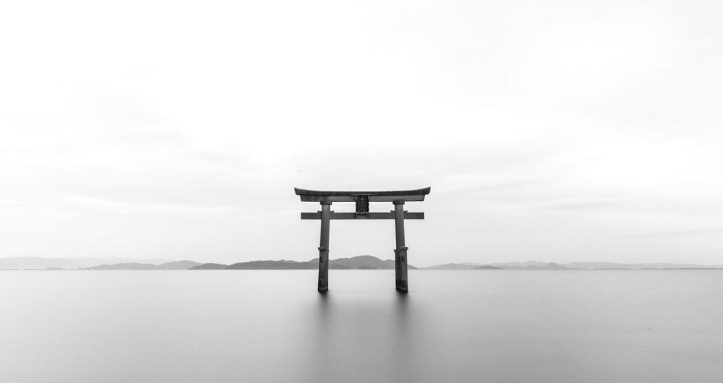 Japan-Shinto-landschap