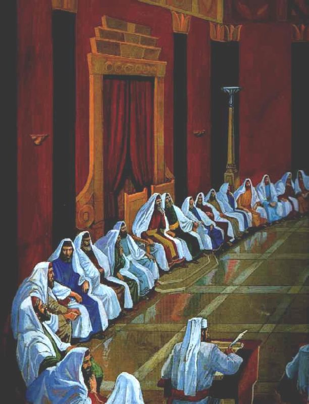 Sanhedrin_of_Hoge_Raad